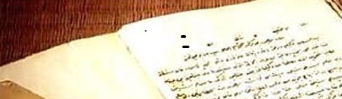 """Saman, quella """"fatwa"""" un messaggio anche per l'islam"""