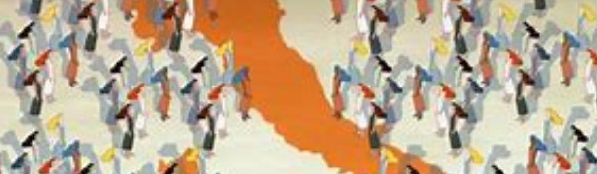 Tull Quadze/ Tutte le donne  Sabato 25 Settembre ore 14  Roma Piazza del Popolo